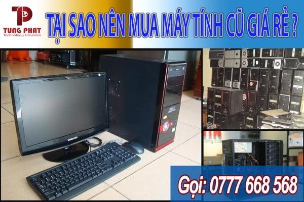 máy tính cũ giá rẻ